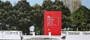 Giardini della Biennale au printemps (1/2)